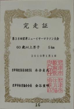 P1070112.JPG-255.JPG